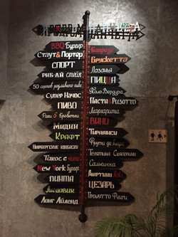 Декор стены для ресторана
