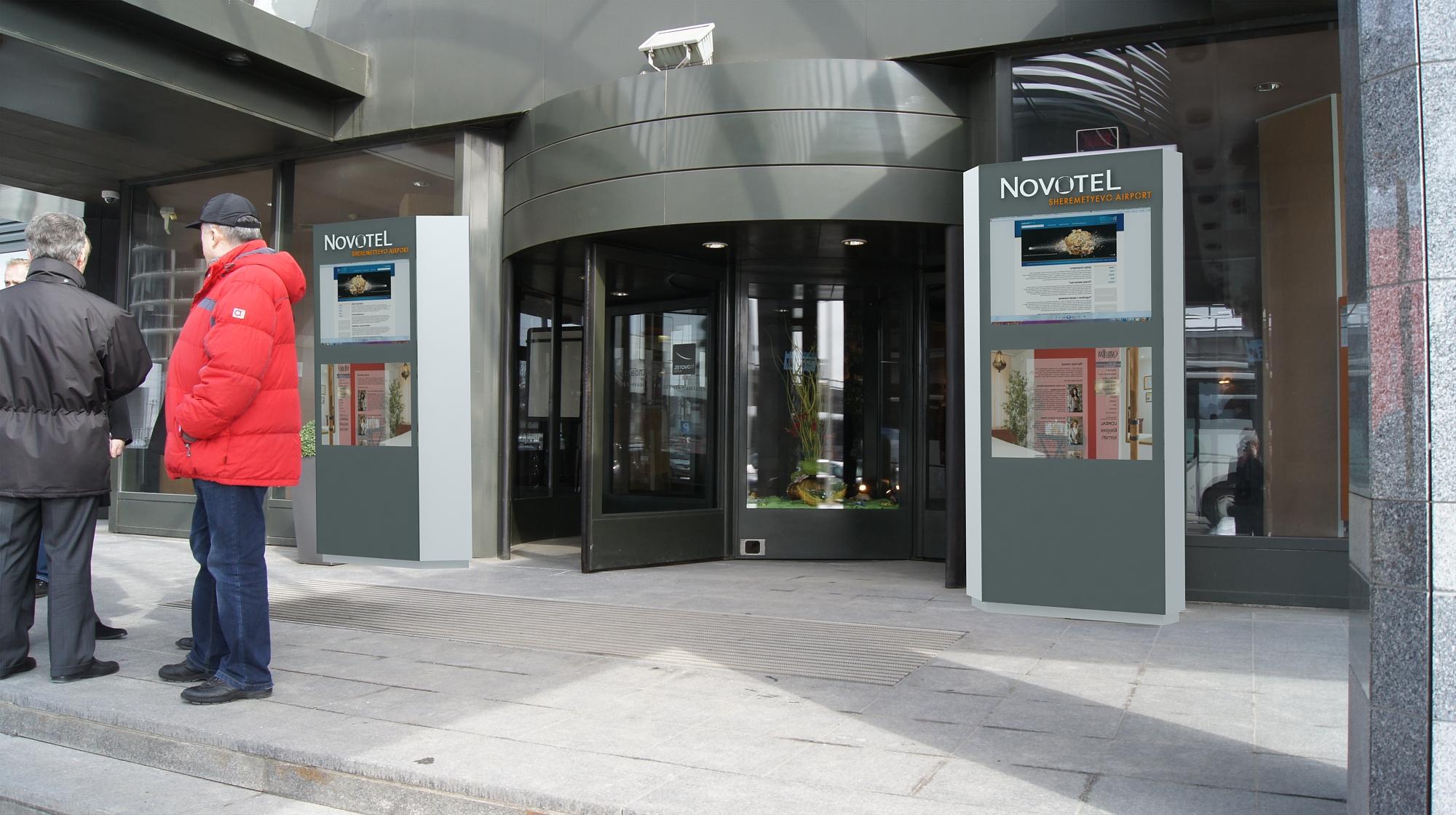 Оформление гостиницы NOVOTEL