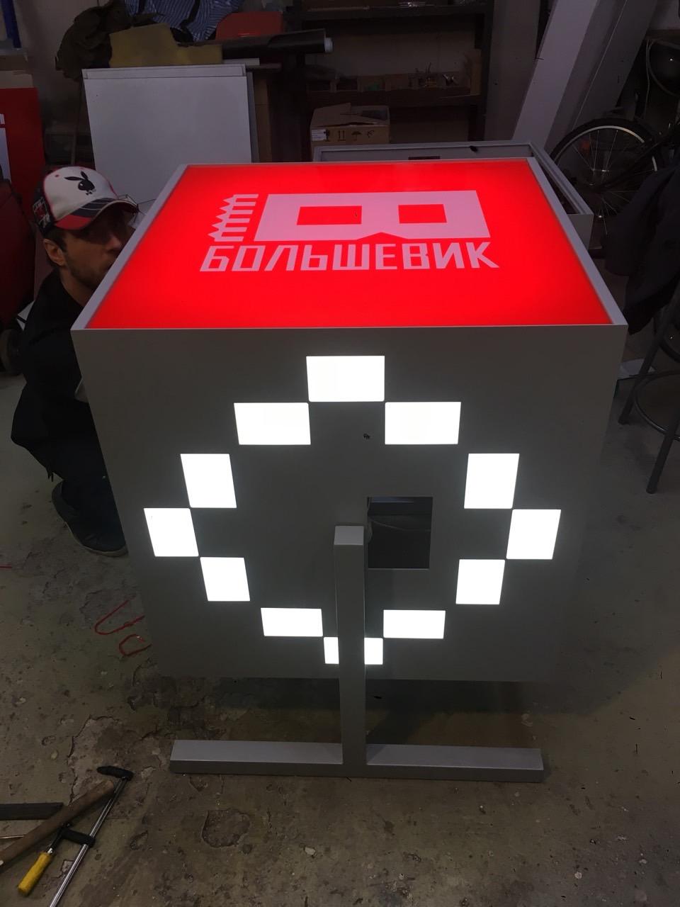 """Арт объект """"Куб"""""""