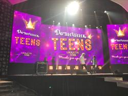 """Эвент """"Девичник Teens Awards 2018"""""""