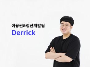 입사 후 4개월, 나 자신 돌아보기 (feat. 신입개발자)