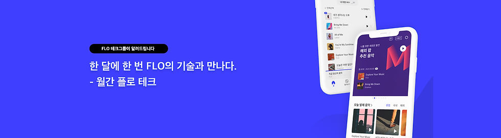 ★Blog_main_tech_2.jpg