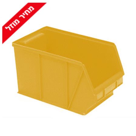 ארקלית מס' 2 צבע צהוב אריזה 18 יח'
