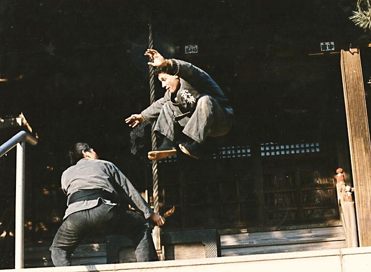 Training in Noda, 1985