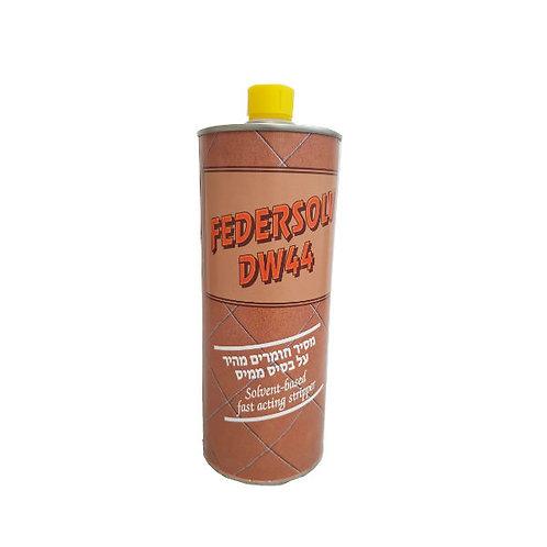מסיר שומנים ושאריות מדבקות 1 ליטר FEDERSOLV DW44