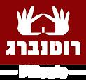 logo-rotnberg-mtools-white.png