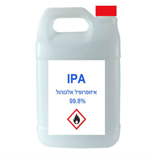איזופרופיל אלכוהול IPA - IPA גלון 4 ליטר