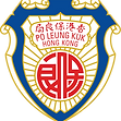 2000px-Emblem_of_the_Po_Leung_Kuk.svg.pn