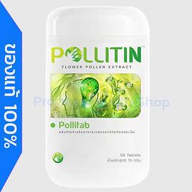 pollitabNew-L.jpg