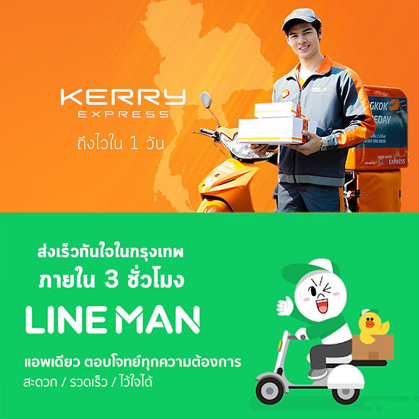 lineman+Kerry.jpg