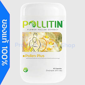 PollenPlus-L-New.jpg