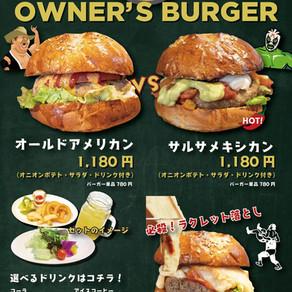 owner'S burger