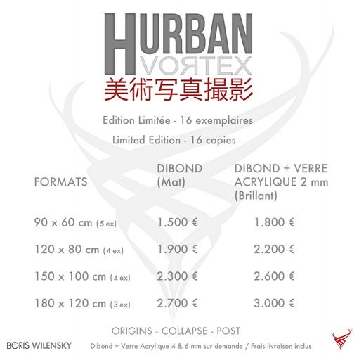 HURBAN VORTEX Pricing