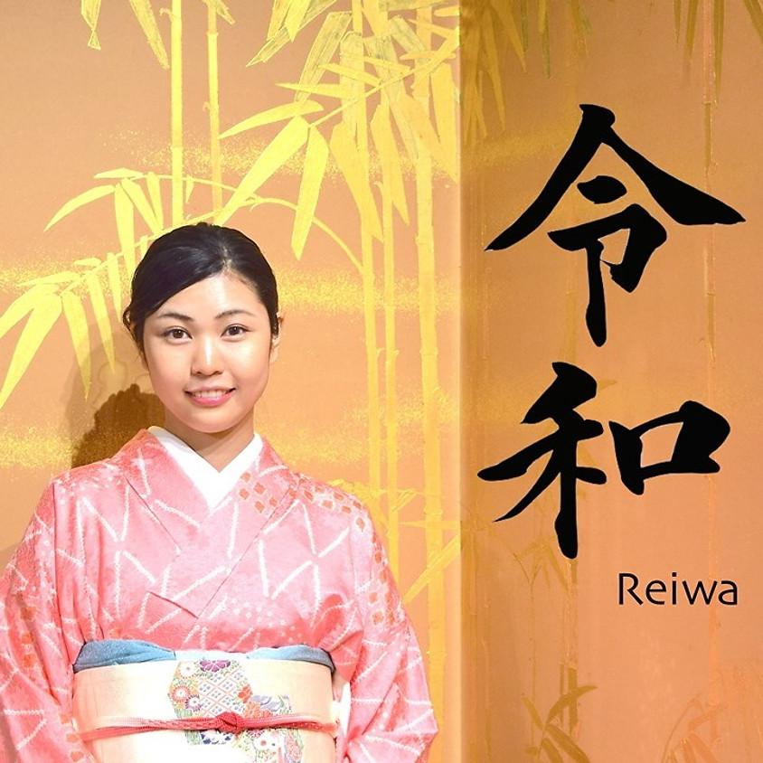 Expérience Kimono
