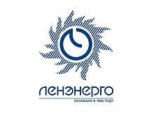Продать-акции-ОАО-«Ленэнерго».jpg