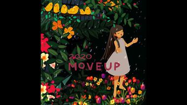 【概念动画】风筝【Moveup幻走 x 軌跡】(2/2)
