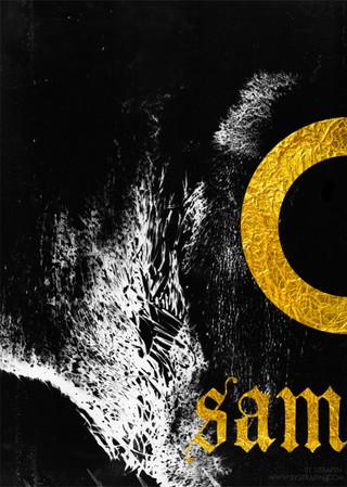 Samsara by Serafin 2018