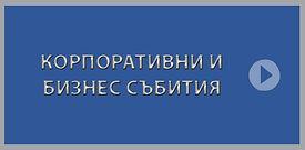 orbitabgpleven logo