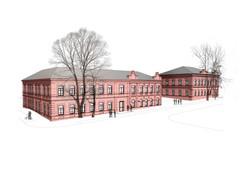 Городская управа города Белебей
