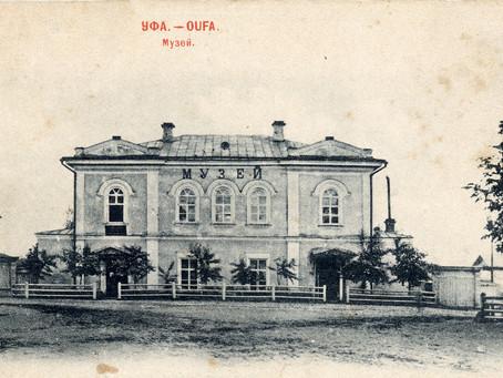 Натурные исследования объекта «I-й губернский музей (гауптвахта)»