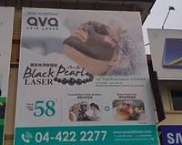 ava shopfront-02.png