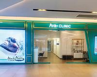 ava shopfront-10.png