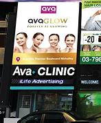 ava shopfront-07.png