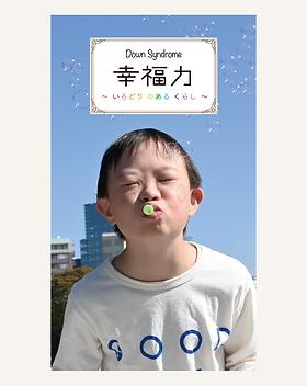 kikaku_cm.png