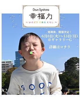 top_KOH2021.jpg