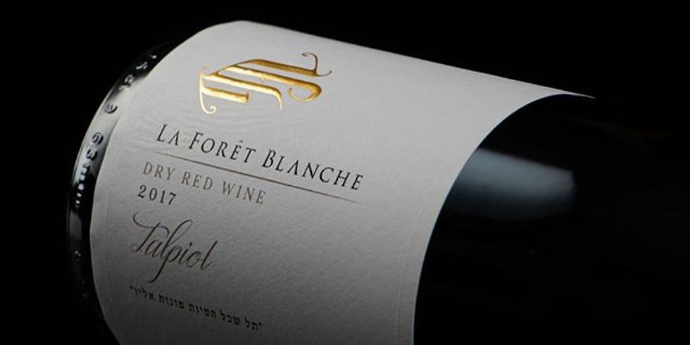 השקת יקב לה פורה בלאנש La Foret Blanche