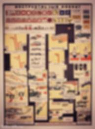 Инструктивный плакат ПДД