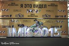 IMIS 2015