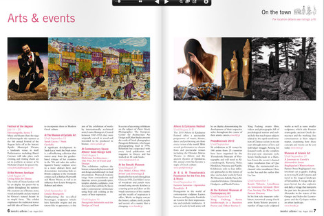 Athens Insider - Arts and Events.jpg