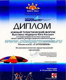 21-Diplom Ekspo.jpeg