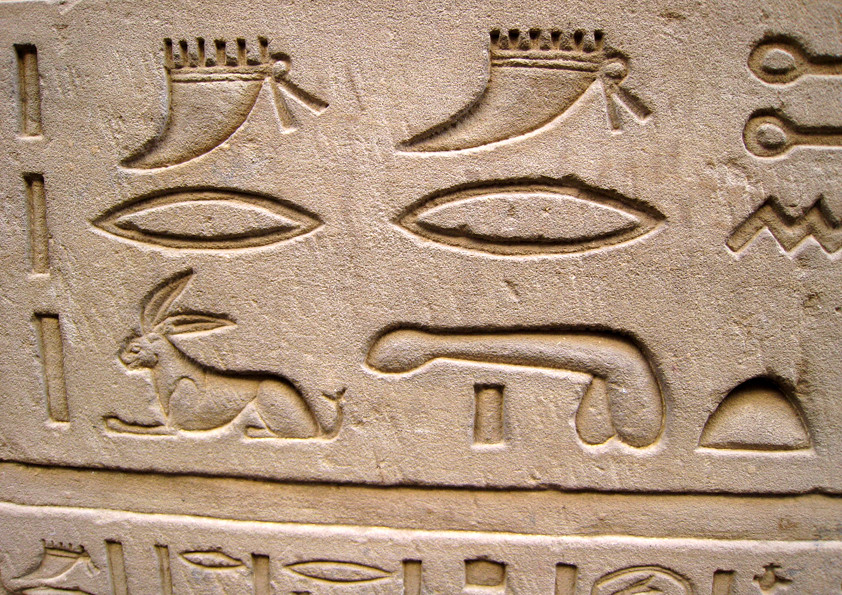 Egyptian Hieroglyph with image of a male phallus
