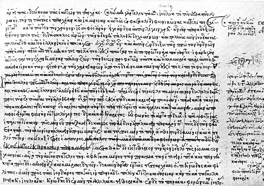 testimonium flavianum codex vossianus