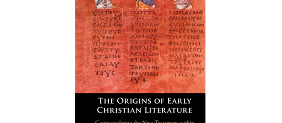 The Elite Authorship Of The Gospels: A New Book From Cambridge University Press