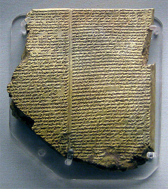 Epic of Gilgamesh, tablet 11, story of the Flood - Fragment of a clay tablet. The British Museum