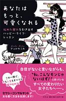 book_happy