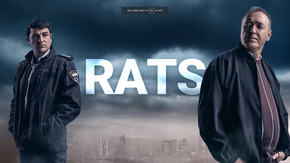 RATS COVER.jpg