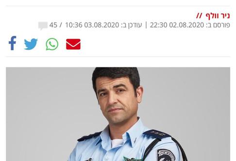 whatsapp-image-2020-08-03-at-120729-1