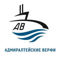 admiralty_shipyards_logo.jpeg