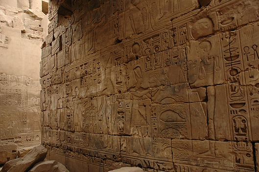 hieroglyphs-1-1230912 (1).jpg
