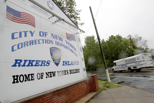 nyc-prison-fight.jpg
