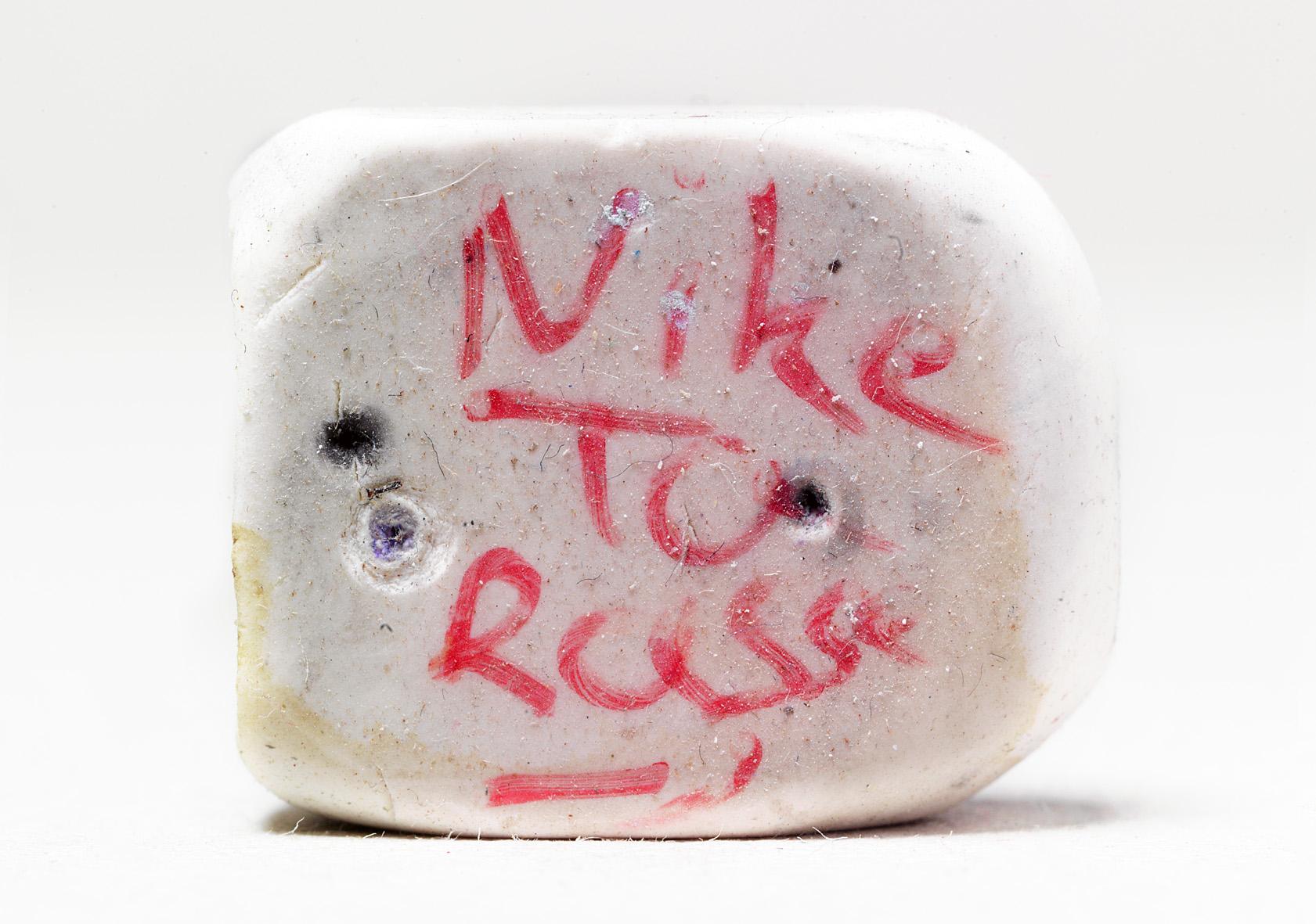 """""""Nike ta rasse"""""""