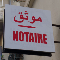 Algérie 2015