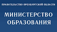 minobr_oren_obl.png