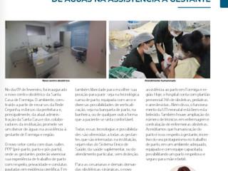 """Santa Casa de Formiga é tema de matéria na Revista """"Alô Doutor"""""""