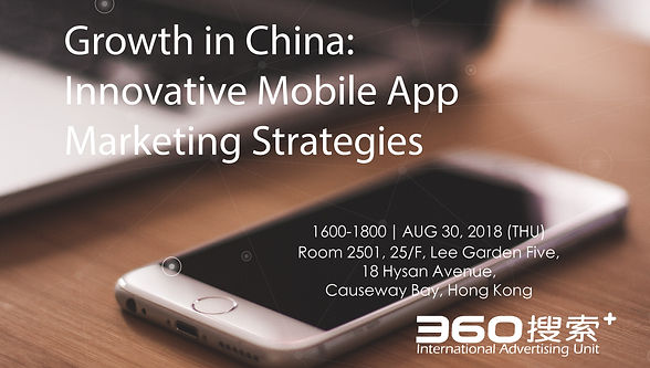 Upcoming Event-Growth in China Innovativ