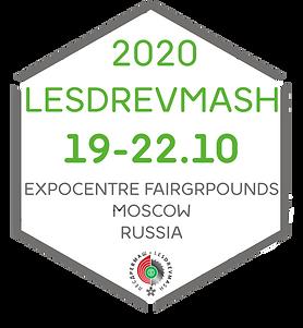 лесдревмаш2020.png